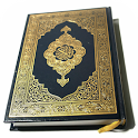 Al Quran with Audio icon