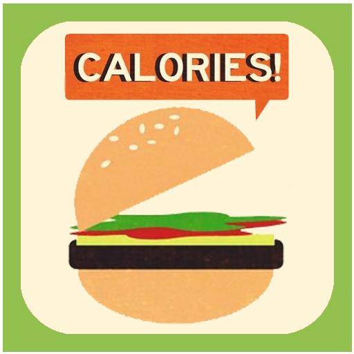 カロリーカウンター参照カウント重量カロリーカウンターのル