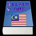 eKamus马来文字典 Malay Chinese Dict icon