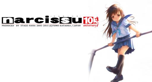 玩免費休閒APP|下載Narcissu-1st-(ナルキッソス)日本語版 app不用錢|硬是要APP
