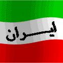 Learn Farsi icon