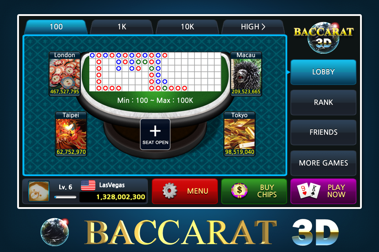 Baccarat 3D - Free Casino App - screenshot