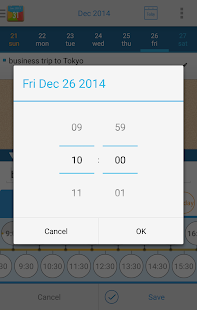 Easy Schedule - quick calendar- screenshot thumbnail