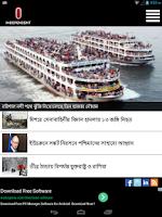 Screenshot of Independent TV