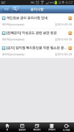 IBK Bizware 1.1.0 screenshot 1821967