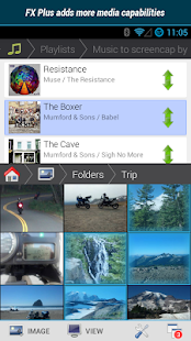 File Explorer - screenshot thumbnail