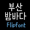 YDBusansea™ Korean Flipfont