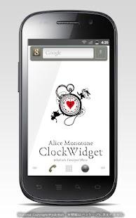 無料个人化Appのアリスのモノトーンアナログ時計ウィジェット|記事Game