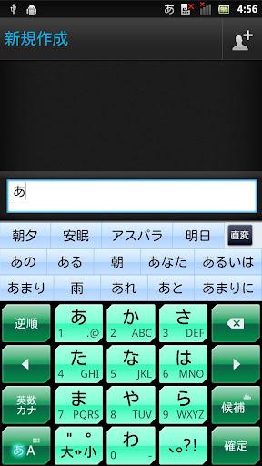 LeafGreen2 キセカエキーボード