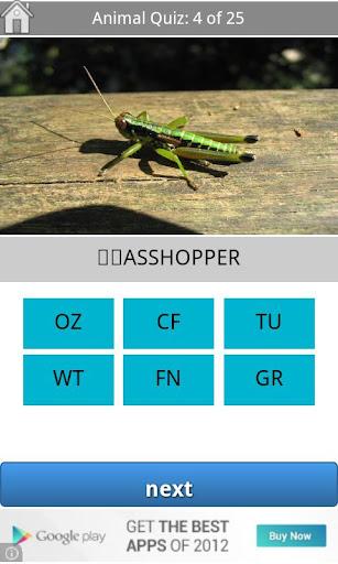 English Words: Animal Quiz