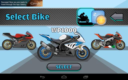 赛车:超级摩托车