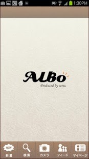 ALBO 稼げるデコカメラ- screenshot thumbnail