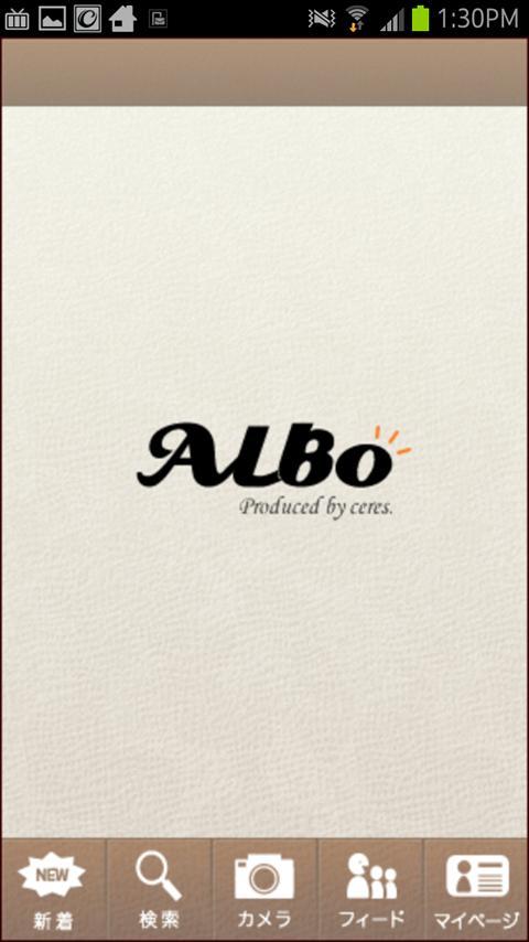 ALBO 稼げるデコカメラ- screenshot