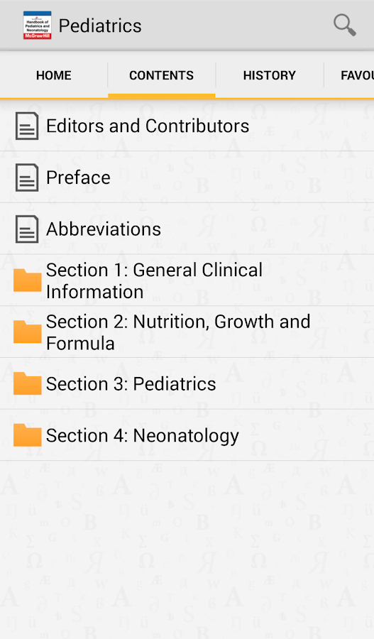 Pediatrics & Neonatology TR - screenshot