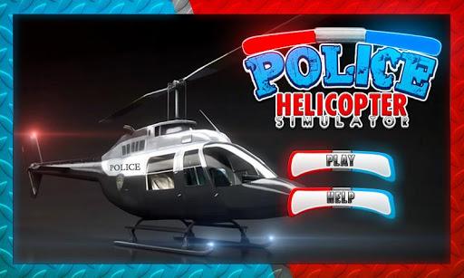 경찰 헬리콥터 시뮬레이터 3D