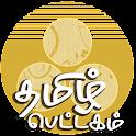 Neenda Mugavurai icon