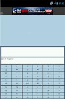 Screenshot of Tamil Keyboard Unicode