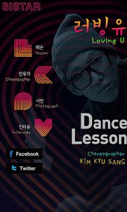 러빙유 씨스타 Original K-pop dance - screenshot thumbnail
