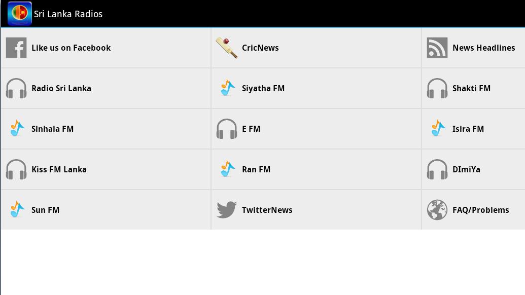Sri Lanka Radio- screenshot