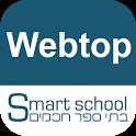 Webtop - וובטופ - סמארט סקול icon