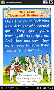 The Four Learned Brahmins - screenshot thumbnail