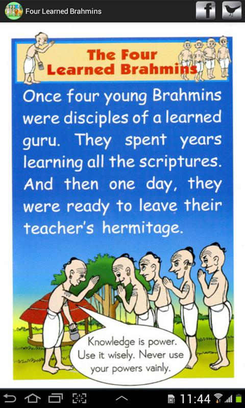 The Four Learned Brahmins - screenshot