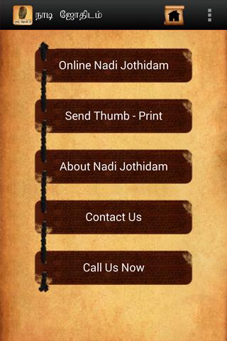 Nadi Jothidam