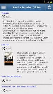 【免費媒體與影片App】奧地利電視-APP點子