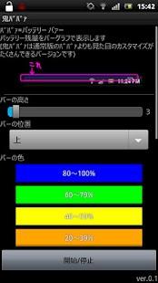OniBaBar- screenshot thumbnail