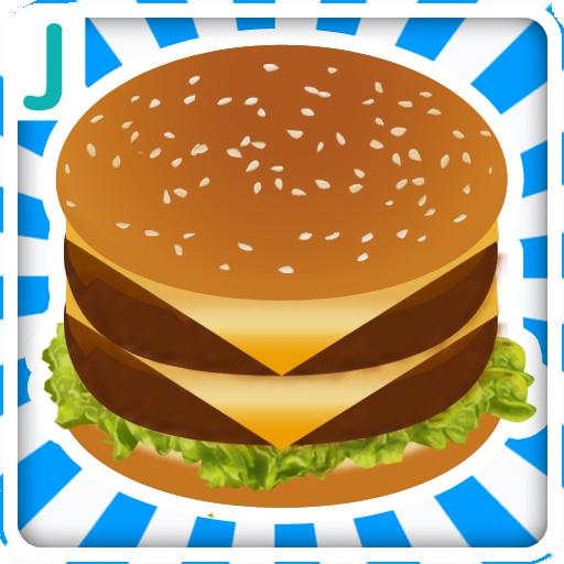Junior Burger 休閒 App LOGO-APP開箱王