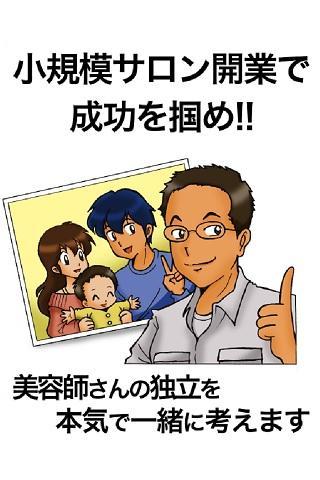数字记忆,数字记忆小游戏,4399小游戏www.4399.com