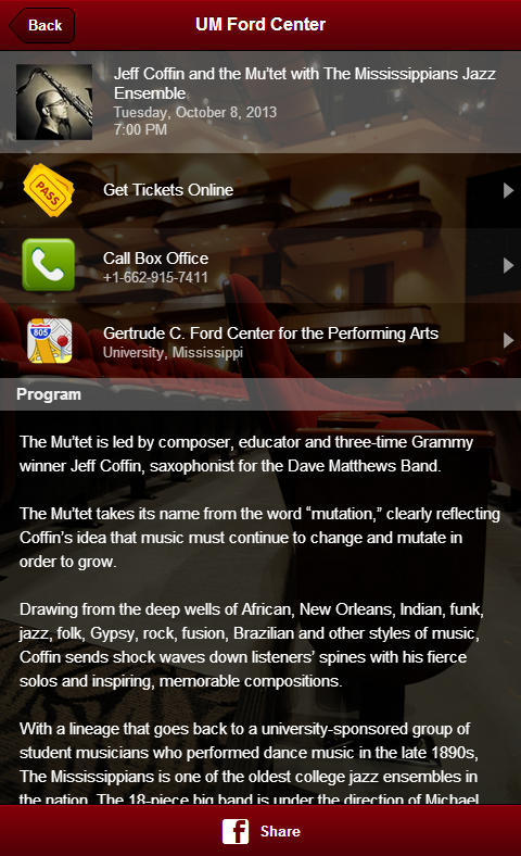 UM Gertrude C. Ford Center - screenshot