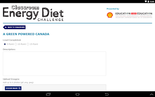 Energy Diet Challenge (CEDC)- screenshot thumbnail