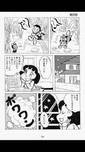 (1) MIYO the DELIGHT GIRL Screenshot 1