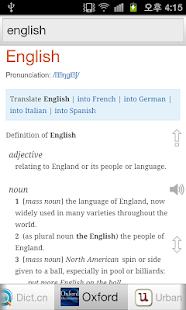 All英语词典, English ⇔ Chinese - náhled
