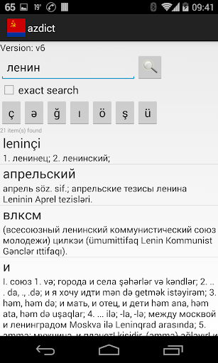 azdict - Azerbaijani Russian