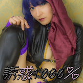 Cosplayer Shien Temptation1000