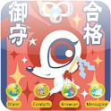 Skip Bunny Charm [SQTheme] ADW logo