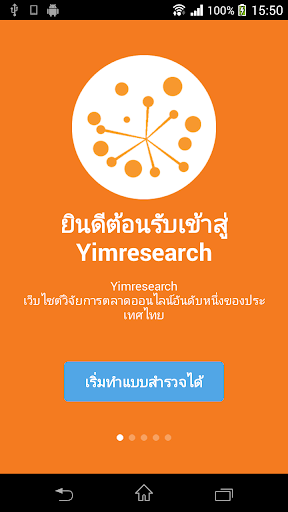 Yimresearch