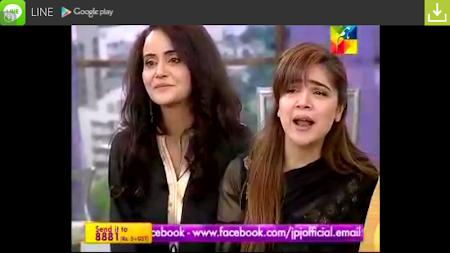 Pak India Live TV 1.5 screenshot 322618