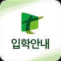 동명대학교 입학정보 icon