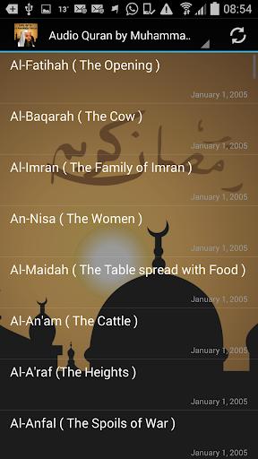Audio Quran by Muhammad Hassan