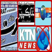Sindhi Newspapers and Tv News