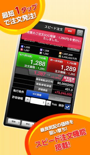 [Cydia for iOS7~iOS9必裝]iPhone通話錄音Audio Recorder @ 瘋先生 ...
