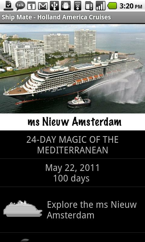 Ship Mate - Holland America- screenshot