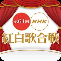 NHK Kouhaku 4.1.0