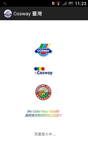 Cosway 臺灣 平板