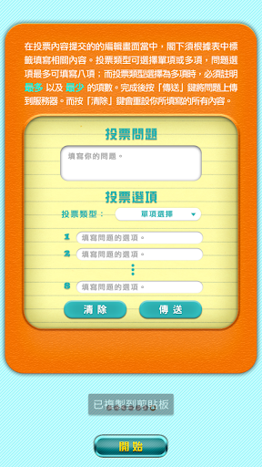 Talkpic|玩商業App免費|玩APPs