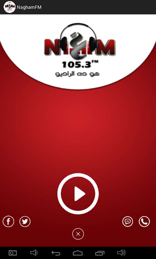 NaghamFM 105.3- screenshot