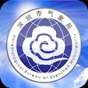 深圳天气 logo